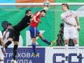 Играют ЦСКА и «Локомотив»