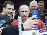 Роман Ротенберг и Владимир Путин