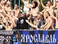 Болельщики ФК «Шинник»