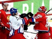 Евротур. Россия — Чехия — 0:3