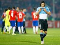 Чили – Уругвай
