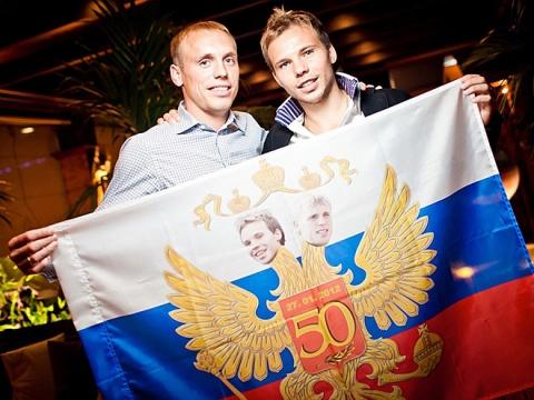 Денис Глушаков и Роман Шишкин