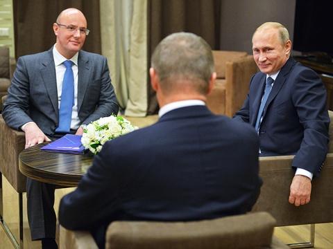 Чернышенко, Путин, Медведев