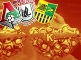 Жеребьёвка Лиги Европы. LIVE!!!