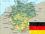Представляем соперника: Германия