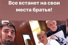 История Кокорина и Мамаева в цифрах. Главное