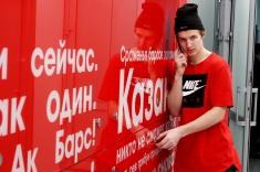 Нападающий «Трактора» Виталий Кравцов отправлен в ВХЛ