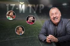 Пятёрка лучших вратарей 17 тура РПЛ, версия Владимира Габулова
