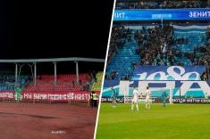 В РПЛ прошла акция болельщиков «Спартака», «Зенита» и других клубов