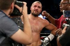 новости о Бокс
