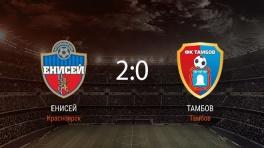 Обзор матча «Енисей» — «Тамбов»