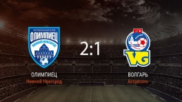 Обзор матча «Олимпиец» — «Волгарь»