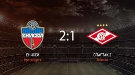 Обзор матча «Енисей» — «Спартак-2»
