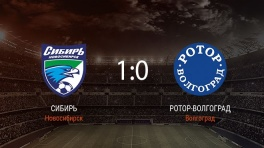 Обзор матча «Сибирь» — «Ротор-Волгоград»