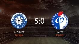 Обзор матча «Оренбург» — «Факел»