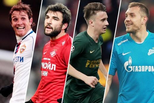 Денис Черышев не попал в заявку «Валенсии» на матч с «Реалом» из-за травмы
