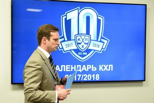 Календарь КХЛ 2017/18