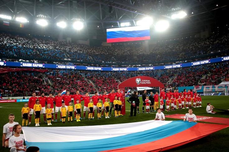«Домашний» Евро Россия не получит