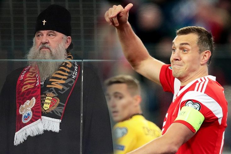 Россия — Бельгия
