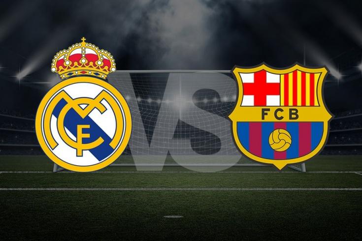 Барселона против реал мадрида история