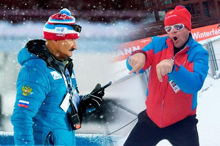 Губерниев предложил тренеру сборной России по биатлону надеть платье