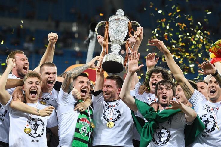 Исчезнувшие футбольные клубы России