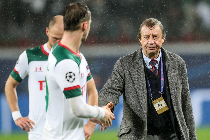 «Локомотив» — «Ювентус» — 1:2