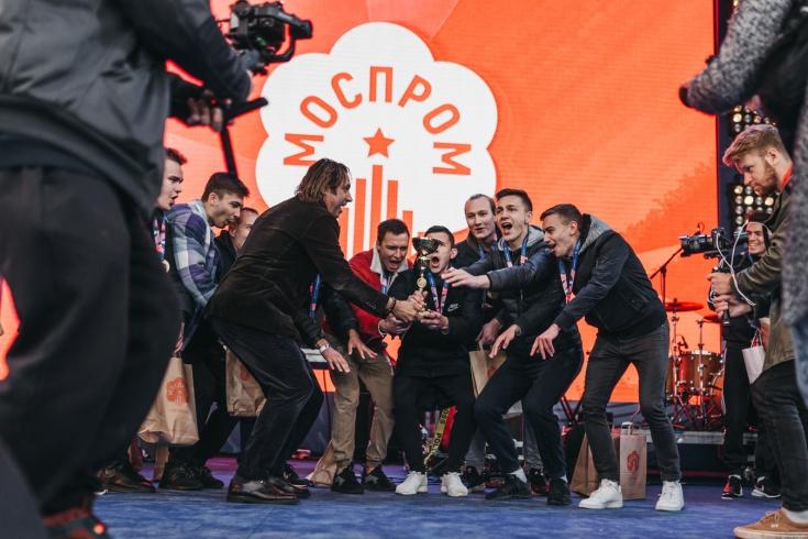 Финал Спартакиады «Моспром»