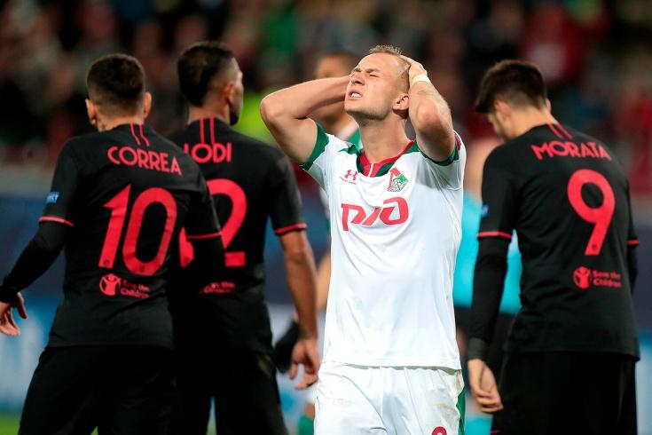 «Локомотив» — «Атлетико» — 0:2