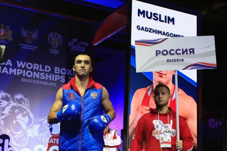 Чемпионат мира по боксу 2019 в Екатеринбурге, повторы полуфиналов, видео