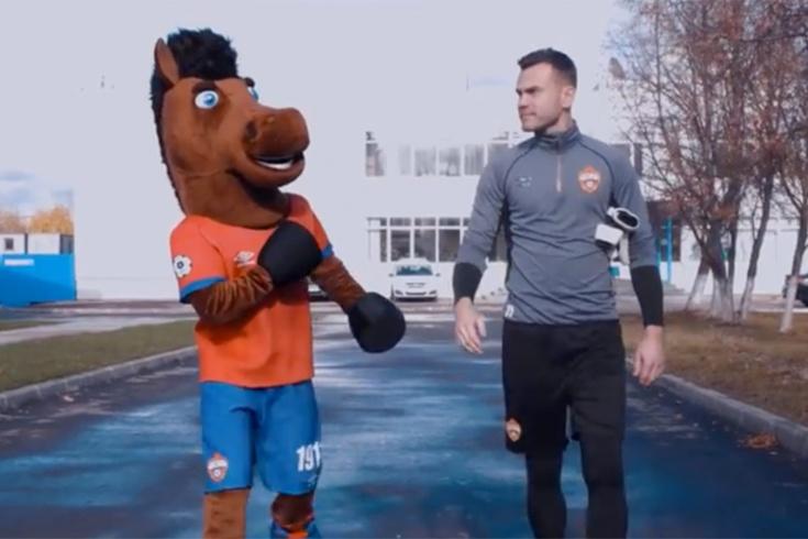 Новый талисман ФК ЦСКА
