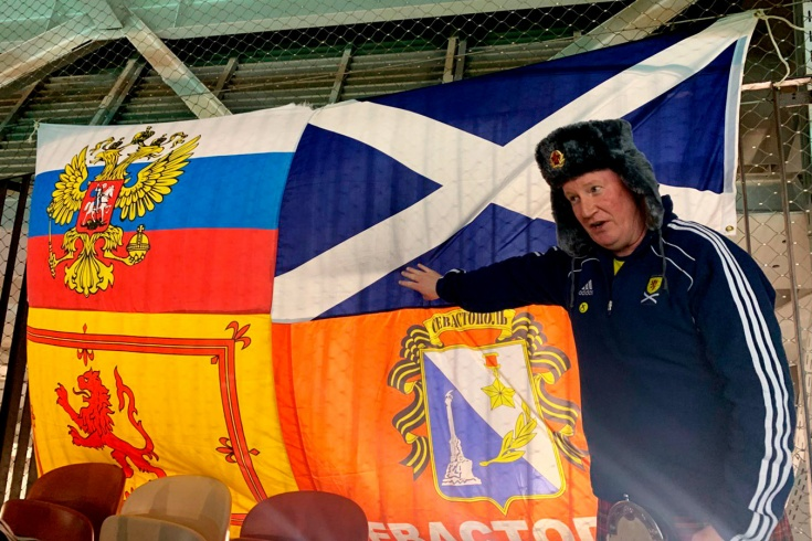 История шотландского футбольного фаната