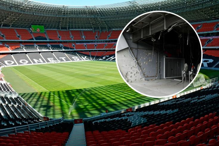 Как сейчас выглядит «Донбасс Арена», фото