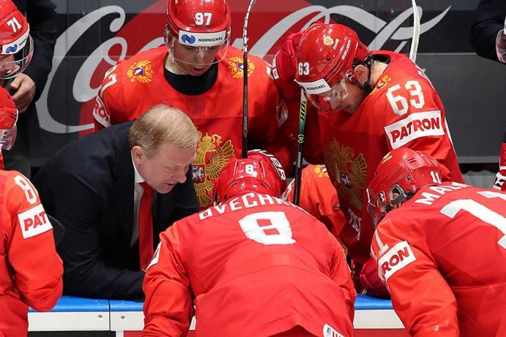 Россия — Чехия, онлайн-трансляция матча