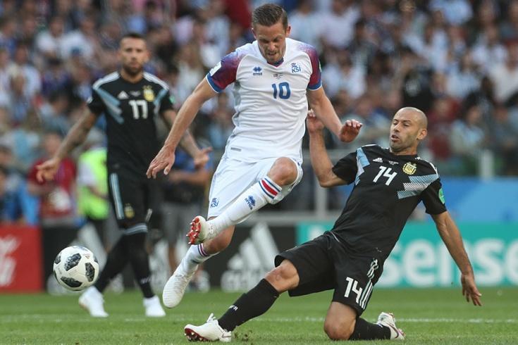 DÇ-2018: Argentina - İslandiya 1:1 -