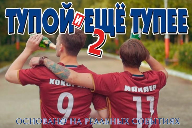 https://t.championat.com/s/735x491/news/big/v/x/aleksandr-kokorin-i-pavel-mamaev_15390949791546471691.jpg
