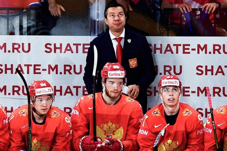 Воробьев и сборная России